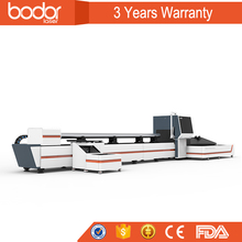 China Bodor T6 3mm stainless steel tube pipe laser cutting machine buy from agents distributors