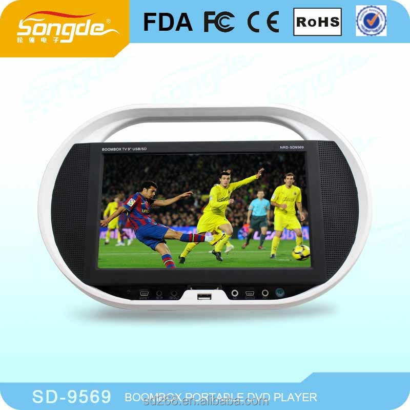 Cheapest 9.5inch portable dvd player with Digital panel