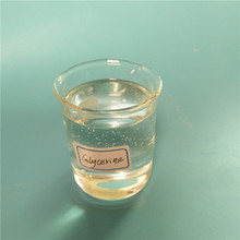 A kind of organic matter crude glycerine made in china