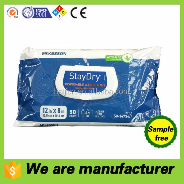 non woven fabric dry patient wipe