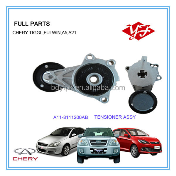 A11-8111200AB Chery Tensioner