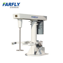 FDG high speed mixing disperser for paint