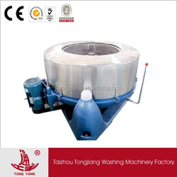 500mm/600mm/800mm/1000mm/1200mm/1500mm Clothes Dehydrator