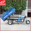 Guangzhou 200cc engine petrol tipper cargo tricycle on sale
