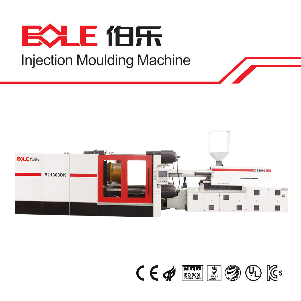 BL1300DK Electric-hydraulic two platen injection molding machine
