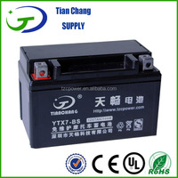12V 7ah motorcycle battery MF Battery YTX7-BS scooter battery