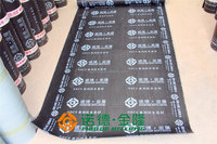 SBS modified Bitumen Waterproofing Membrane from China