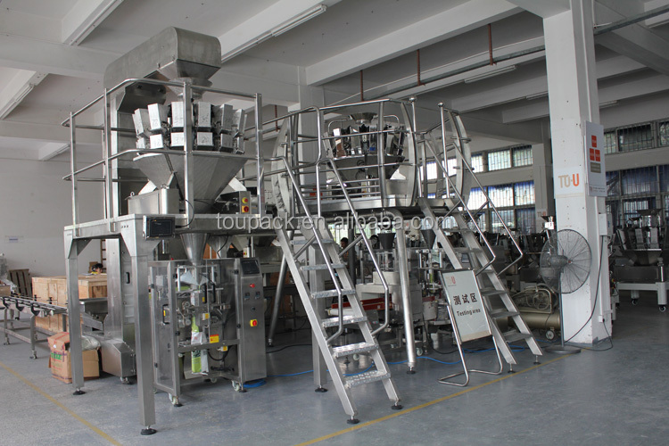 comprehensive updating TO-U multihead weigher with MCU or PLC control system