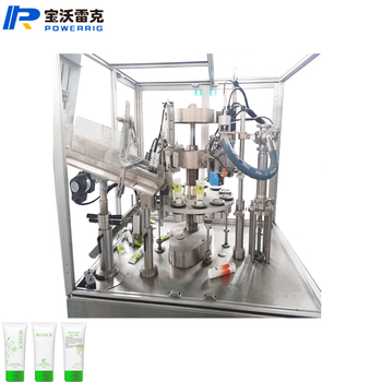 Automatic cosmetic cream soft tube filling sealing machine for cosmetic tube sealer