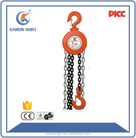 HSZ type hand chain pulley block price of chain block