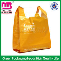 Simple design packaging fresh vegetables and fruits plastic shopping bags wholesale