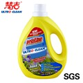 2 Litre clothes concentrated liquid detergent