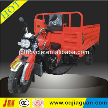 ChongQing supplier cargo gasoline powered tricycl
