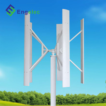 H 2kw vertical axis wind generator china 12m/s rated speed, 2m/s start, 48/96V 2kw vertical axis wind turbine