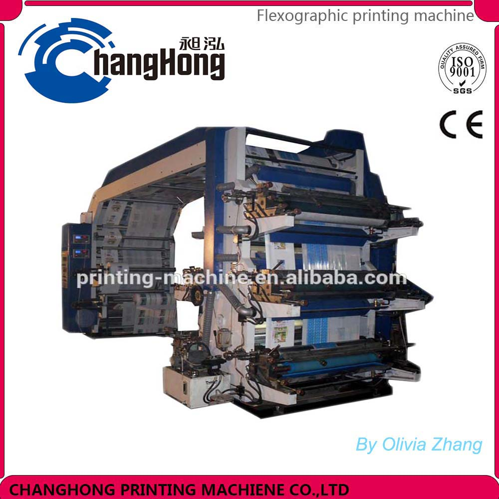 Six Color PE Flexographic Printing Machine(CE)