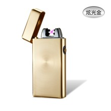 Dual arc usb lighter tesla infrared ray ignition lighterDual arc usb lighter tesla infrared ray ignition lighter electronic usb