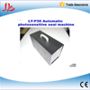 New type arrival! LY-P30 Automatic photosensitive seal machine,PSM machine,mini laser stamp machine