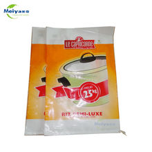 PP rice packing bags of 25kg pp woven bag for rice, flour ,wheat,,grain,fertilizer,agricultural products.