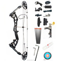 Junxing M125 compound bow and arrow archery set