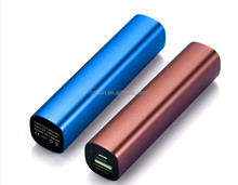 Manufactory wholesale 2600mah mobile power bank /cell phone charger with full capacity