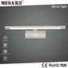 Wholesale promotional TUV wall lamp led