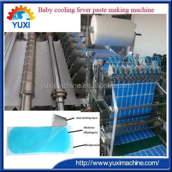 Hydrogel/cataplasm patches coating making machine