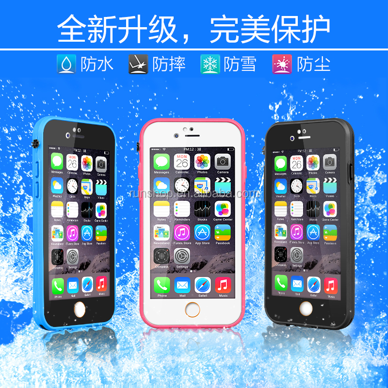 2016 New Ultrathin Design Shockproof Dirtproof Waterproof Phone Case For iphone