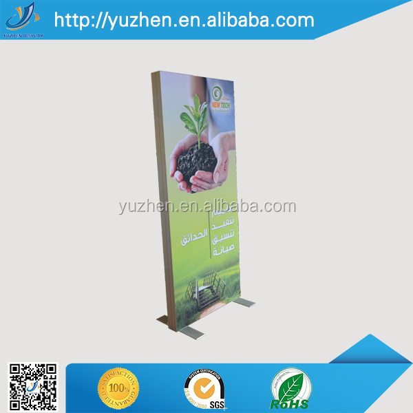 Trade show exhibit stand alone advertising tv display
