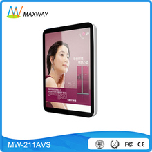 21.5 inch HD indoor touch screen lcd ad