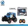 Toys And Hobbies Mini Rc Car