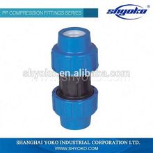 Factory high quality PP coupling fittings Pipe Fittings pph pipes and fittings