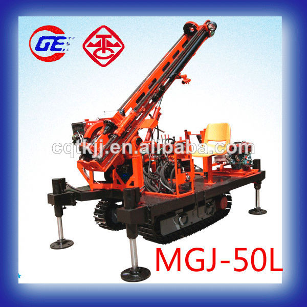 all hydraulic slope crawler mounted mobile MGJ-50L DTH crawler drilling rigs for sale