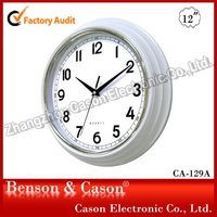 White frame Glass Wall Clock