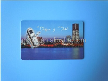 Good price plastic rfid hotel key card hotel door card PY-C3-1