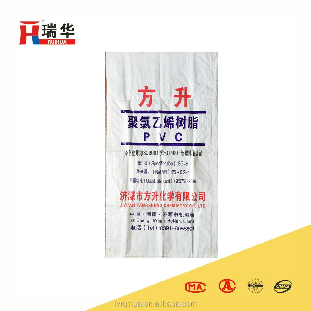 25kg 50kg pp woven chemical products packing bag