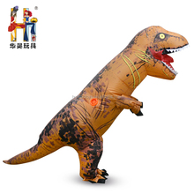 Unique Design High Quality World T-Rex Inflatable Costume For Kids