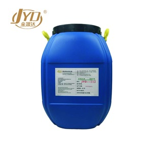 Nano protect coating anti scratch waterproof epoxy spray coating