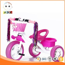 baby tricycle cheap price with best price tricycle with light manufactuer high quality export to india