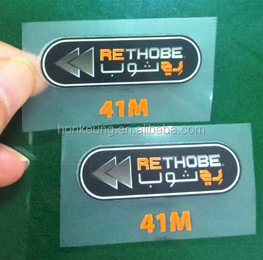 Factory iron on clothing labels,heat transfer sticker on fabric