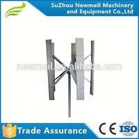 Easy start wind power 500W 1KW 2KW 3KW 5KW maglev vertical axis wind turbine generator
