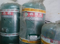 Made in China industrial compressed air tank
