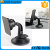 2016 Wholesale good quality novelty universal magnetic sticky silicone smartphone stand