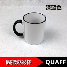 New coming superior quality sublimation inner/handle color ceramic mug for sale