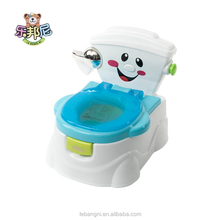 2015 hot-sell simulation baby potty/plastic baby toilet/ lovely baby toilet BLUE