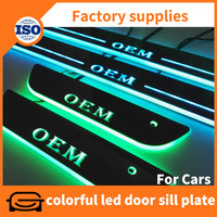Best selling car accessories OEM custom design led door sill protectors for cars