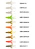 New fish tackle Soft Body Bait crappie fishing lures