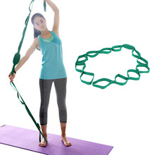 Yoga Stretch Strap Multifunctional Yoga Strap with Multiple Grip Loops