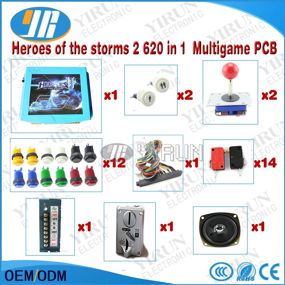 2017 HOTDIY jamma arcade game kit for 645 in 1 Multigame PCB Board,Wire harness, power supply, coin acceptor, button,joystick