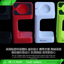 Bulk buy plastic for stand apple watch charger stand
