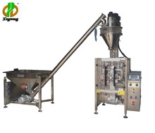 factory price Full Automatic dried ginger powder Packing Machine